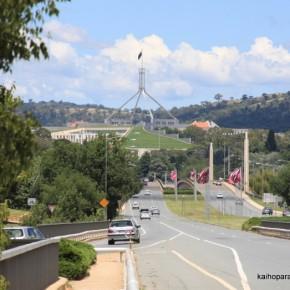 Культпоход по австралийской столице Канберре