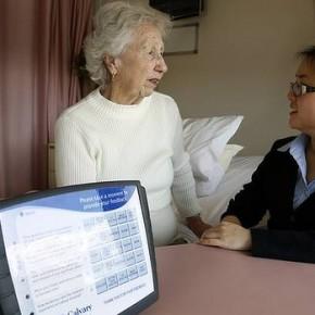 Больница хочет знать мнение пациентов