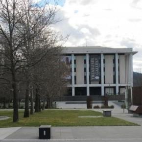 Музей в Национальной Библиотеке