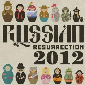 Фестиваль Русского кино 2012 открылся!