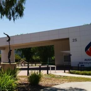 Австралийский институт спорта