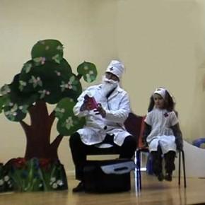 """Детский спектакль """"Доктор Айболит"""""""