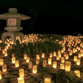 Фестиваль Свечей Нара