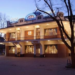 Русская Опера в Канберре
