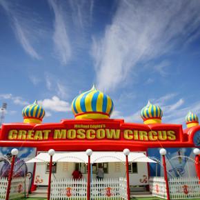 Большой Московский цирк в Канберре