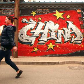 """""""Китайская мечта"""" и надежды Австралии"""
