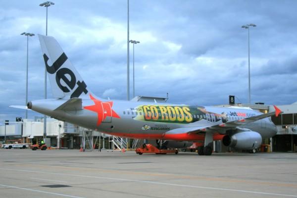 JS_Melbourne_Airport