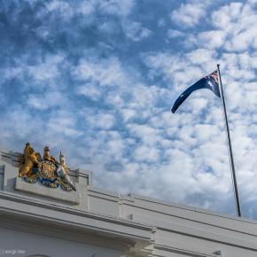 Поездка в столицу и Музей демократии