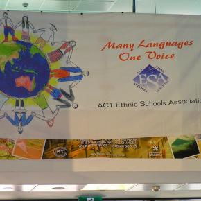 Наша школа на фестивалe Ассоциации языковых школ