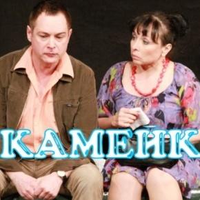 """Спектакль """"Скамейка"""" театра """"Пилигрим"""""""