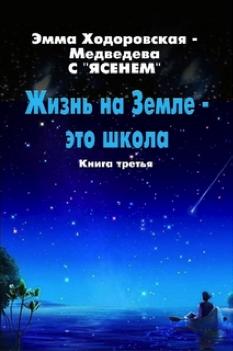 Hodorovskaya 1