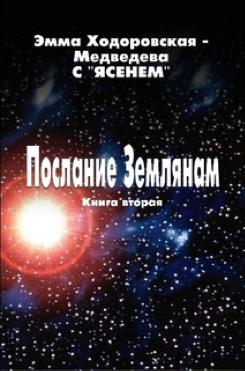 Hodorovskaya 3