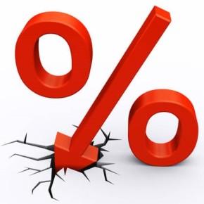 Кредитная ставка не меняется