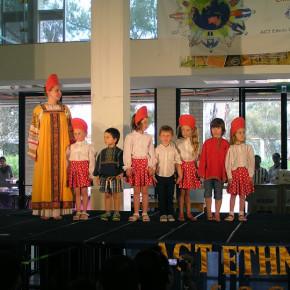 Фестиваль языковых школ