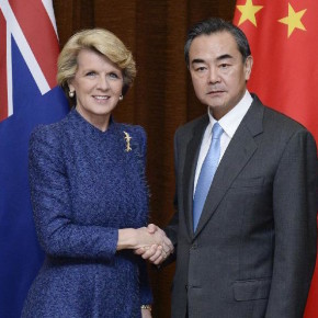 Австралия и Китай развивают сотрудничество