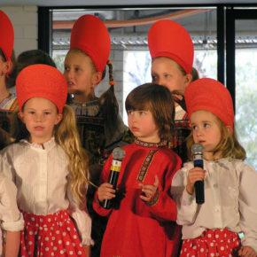 Фестиваль языковых школ -2016
