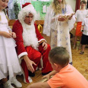 Детская Рождественская ёлка -2017